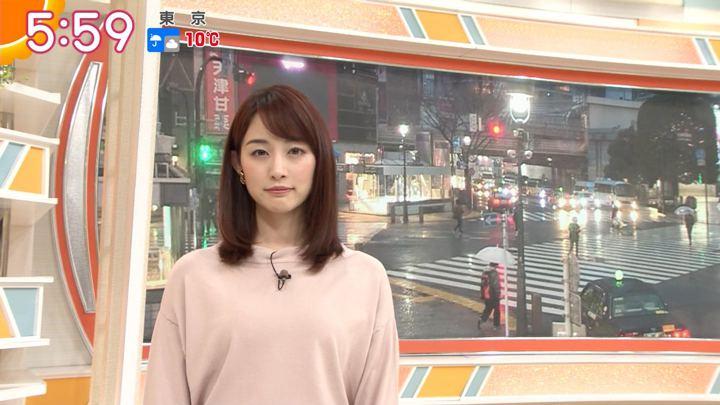 2019年03月07日新井恵理那の画像11枚目