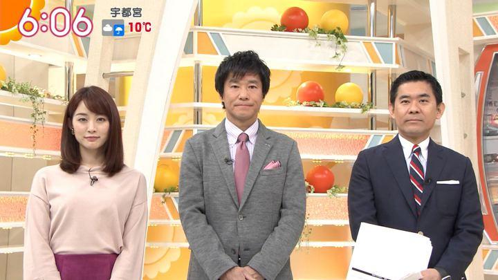 2019年03月07日新井恵理那の画像13枚目