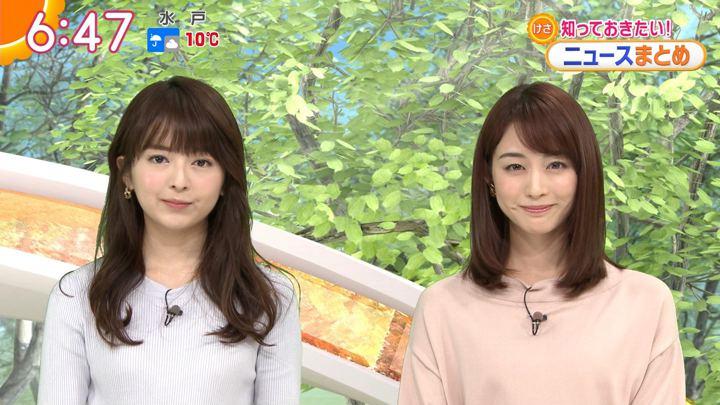 2019年03月07日新井恵理那の画像15枚目