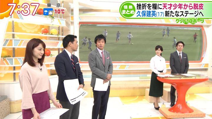 2019年03月07日新井恵理那の画像16枚目