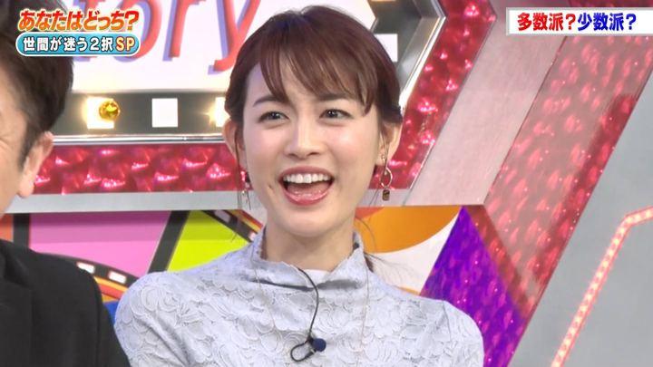 2019年03月08日新井恵理那の画像18枚目