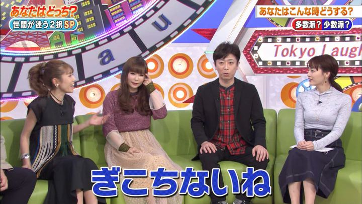 2019年03月08日新井恵理那の画像19枚目