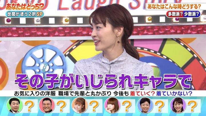 2019年03月08日新井恵理那の画像24枚目