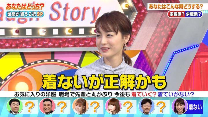 2019年03月08日新井恵理那の画像29枚目