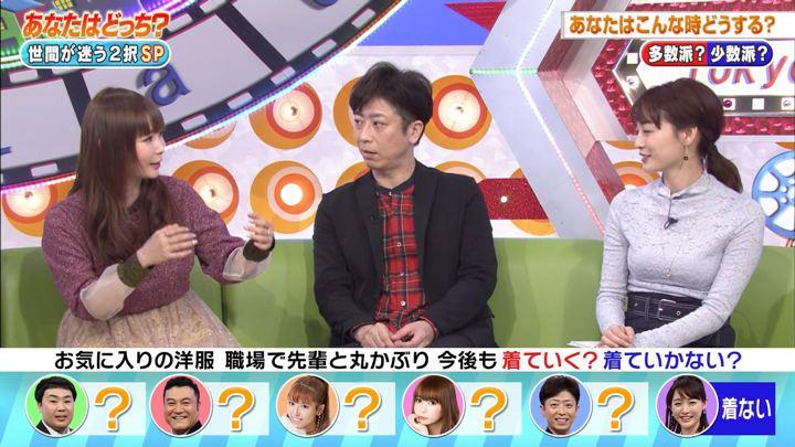2019年03月08日新井恵理那の画像30枚目