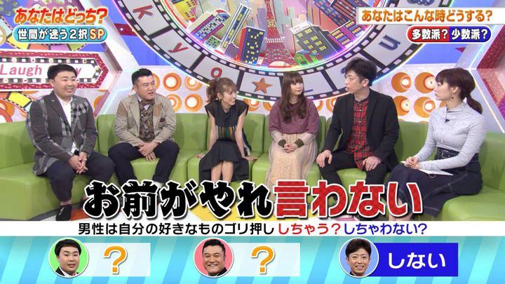 2019年03月08日新井恵理那の画像31枚目