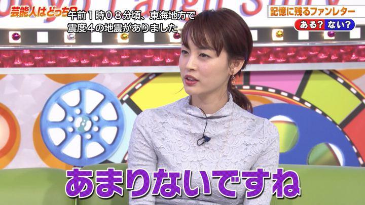 2019年03月08日新井恵理那の画像32枚目