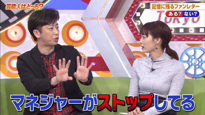 2019年03月08日新井恵理那の画像33枚目