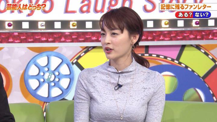 2019年03月08日新井恵理那の画像34枚目