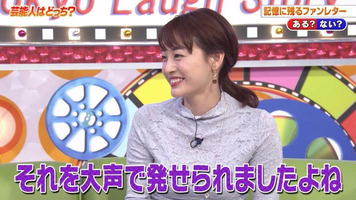 2019年03月08日新井恵理那の画像37枚目
