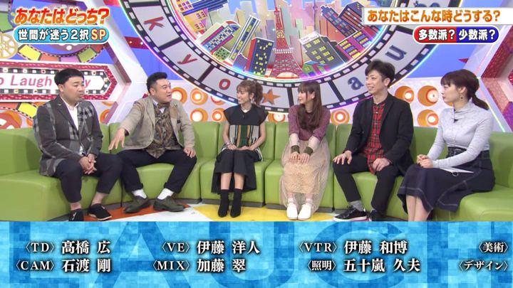 2019年03月08日新井恵理那の画像39枚目