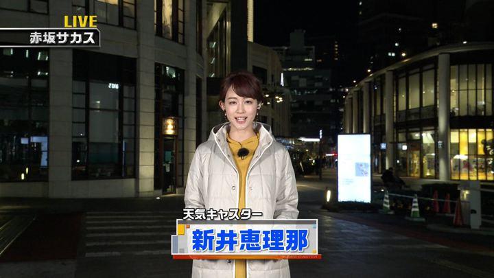 2019年03月09日新井恵理那の画像01枚目