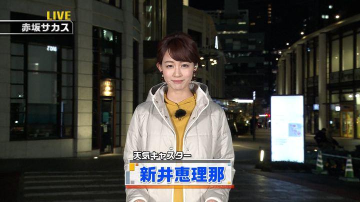 2019年03月09日新井恵理那の画像02枚目