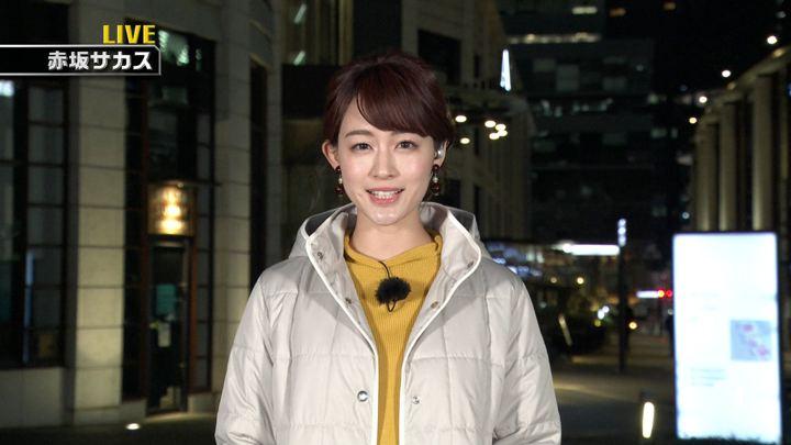 2019年03月09日新井恵理那の画像03枚目