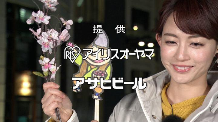 2019年03月09日新井恵理那の画像09枚目