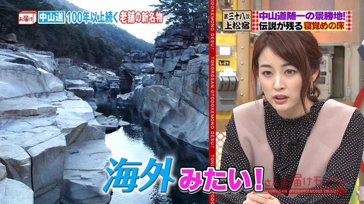 2019年03月10日新井恵理那の画像01枚目