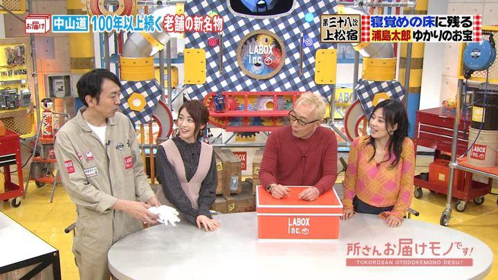 2019年03月10日新井恵理那の画像03枚目