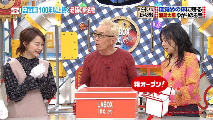 2019年03月10日新井恵理那の画像04枚目