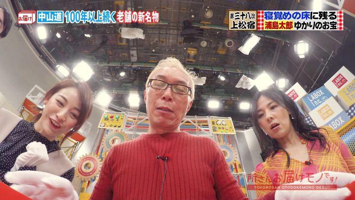2019年03月10日新井恵理那の画像05枚目