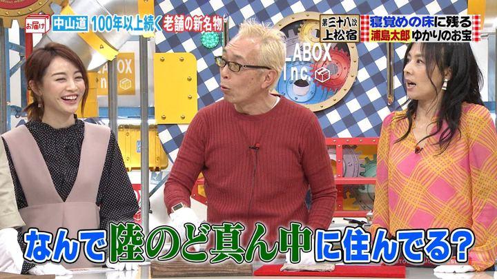 2019年03月10日新井恵理那の画像06枚目