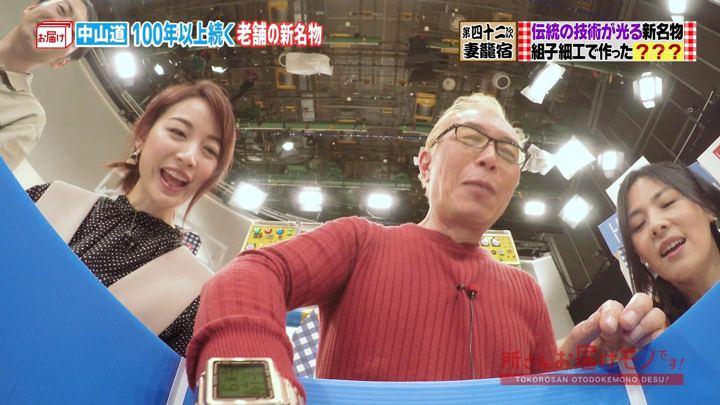 2019年03月10日新井恵理那の画像11枚目