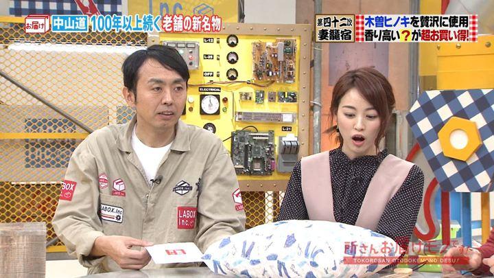 2019年03月10日新井恵理那の画像12枚目
