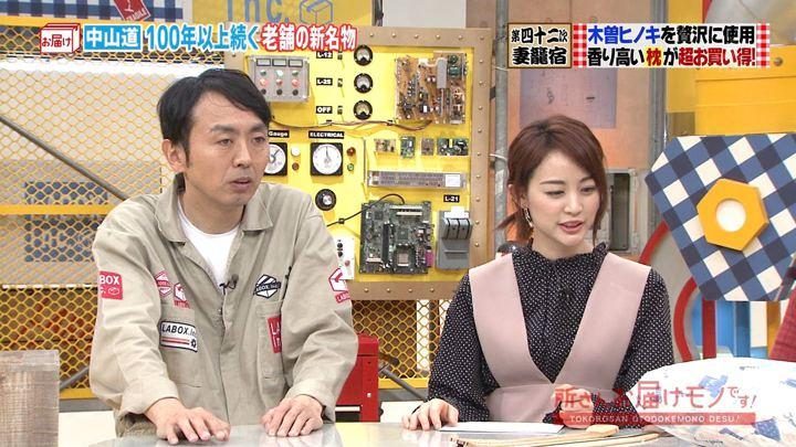 2019年03月10日新井恵理那の画像13枚目