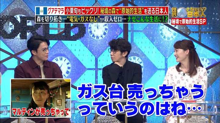 2019年03月11日新井恵理那の画像26枚目