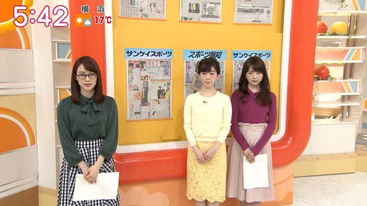 2019年03月13日新井恵理那の画像08枚目