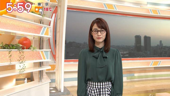 2019年03月13日新井恵理那の画像11枚目