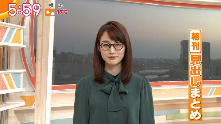 2019年03月13日新井恵理那の画像12枚目