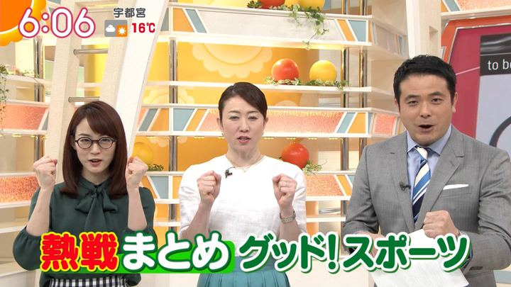 2019年03月13日新井恵理那の画像13枚目