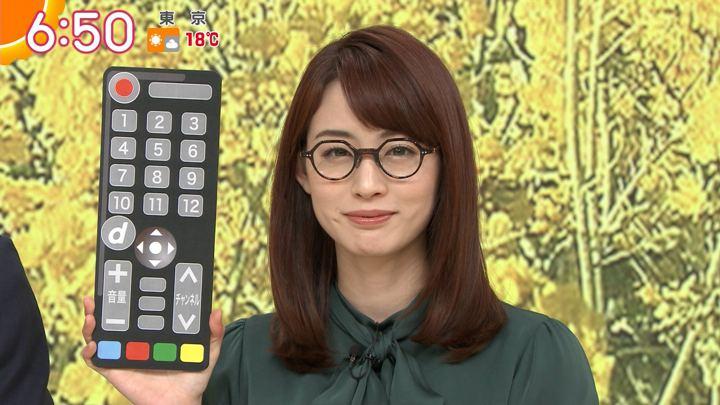 2019年03月13日新井恵理那の画像17枚目