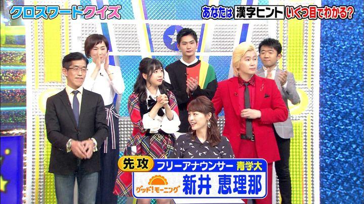 2019年03月13日新井恵理那の画像27枚目