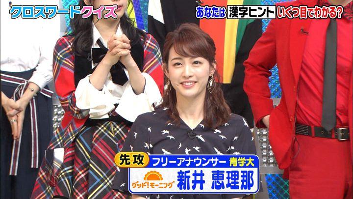 2019年03月13日新井恵理那の画像28枚目