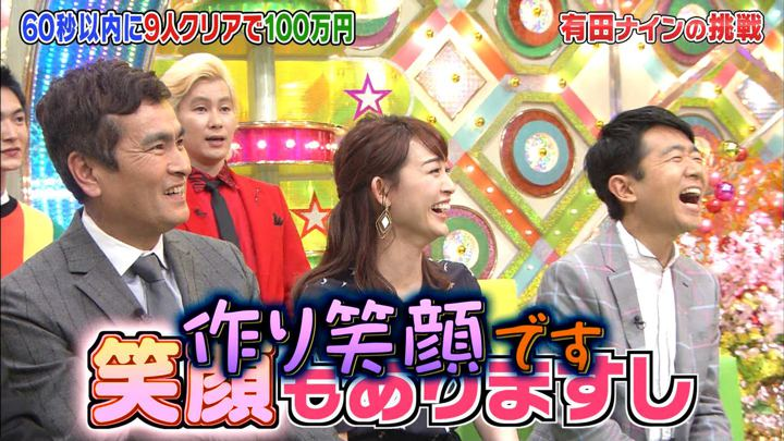 2019年03月13日新井恵理那の画像35枚目