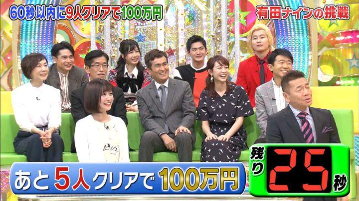 2019年03月13日新井恵理那の画像36枚目