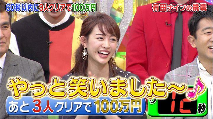 2019年03月13日新井恵理那の画像37枚目