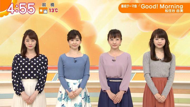 2019年03月15日新井恵理那の画像01枚目