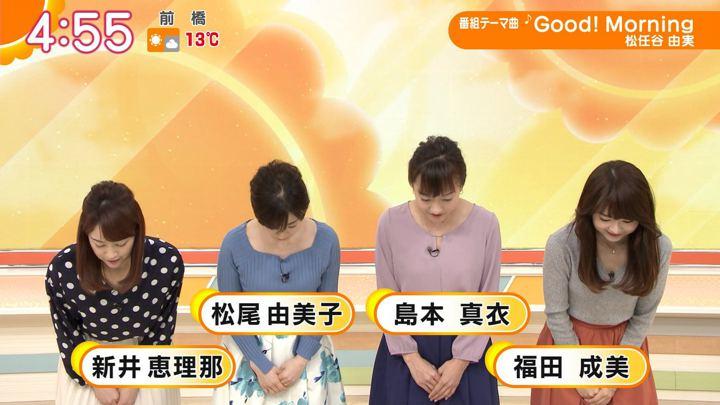 2019年03月15日新井恵理那の画像02枚目