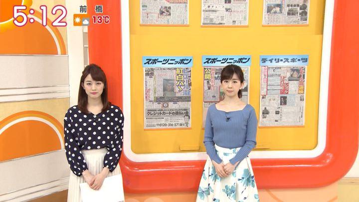 2019年03月15日新井恵理那の画像03枚目