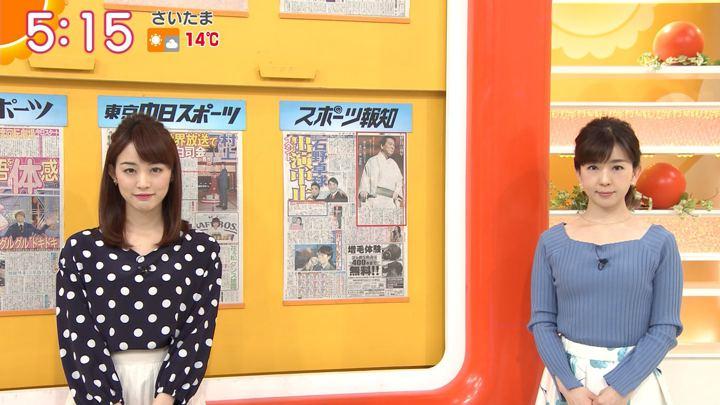 2019年03月15日新井恵理那の画像05枚目