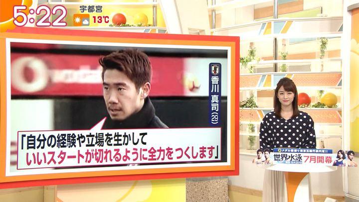 2019年03月15日新井恵理那の画像08枚目