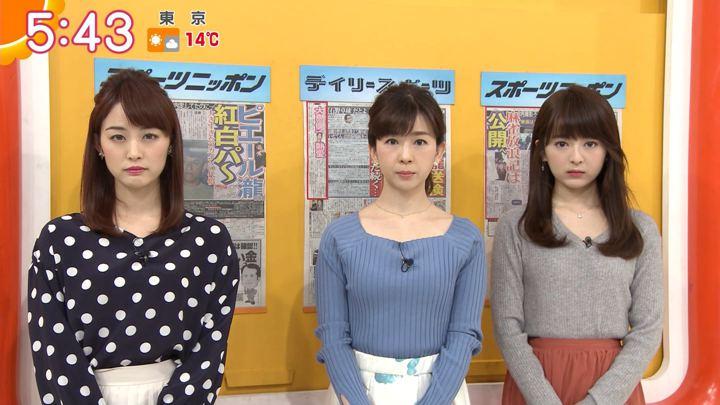 2019年03月15日新井恵理那の画像09枚目