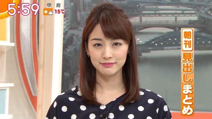 2019年03月15日新井恵理那の画像13枚目