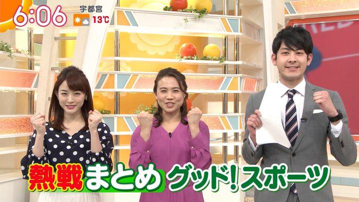 2019年03月15日新井恵理那の画像15枚目