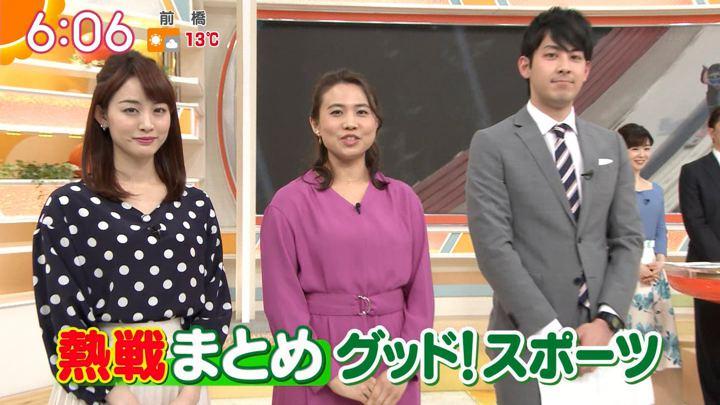 2019年03月15日新井恵理那の画像16枚目