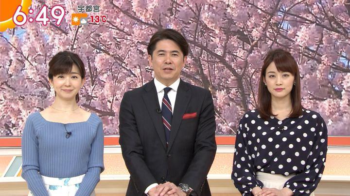 2019年03月15日新井恵理那の画像18枚目