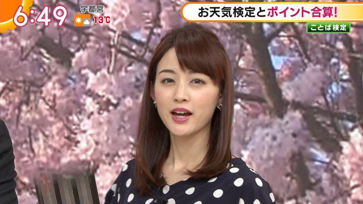 2019年03月15日新井恵理那の画像19枚目