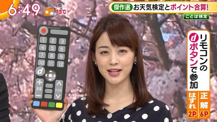 2019年03月15日新井恵理那の画像20枚目